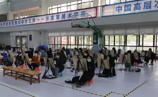 2021年北艺画室湖美校考