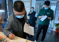 武汉市江岸区民办教育培训机构开展疫情防控互查互学活动