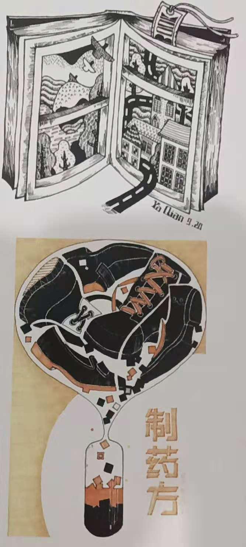 图形创意设计介绍