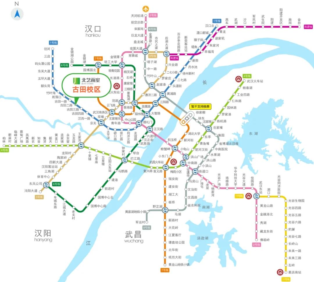 古田校区地铁线路图