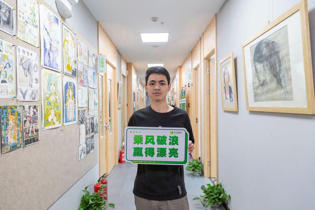 北艺画室老师祝学生金榜题名